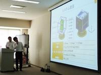 ◆高電圧技術実証衛星鳳龍弐号の開発