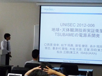 ◆地球・天体観測技術実証衛星TSUBAMEの電源系開発