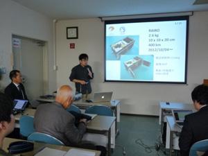 国際宇宙ステーション放出キューブサットRAIKOの開発および運用成果