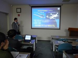 小型無人超音速機体の研究開発