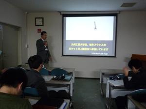 国際ロケット打上競技会への挑戦における宇宙技術実践知