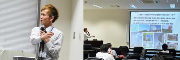 プロジェクトマネージメント型実践教育「ロケットガール&ボーイ養成講座」の実施ノウハウとその教育的効果