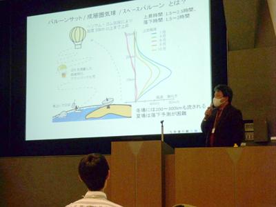 和歌山大学 秋山先生