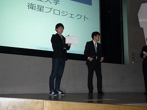 UNISON賞 表彰