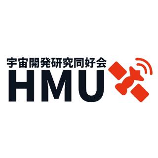 北海道科学大学 三橋研究室 HMU