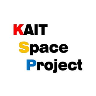 神奈川工科大学 KAIT Space Project
