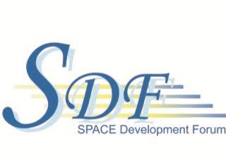 宇宙開発フォーラム実行委員会 (SDF)
