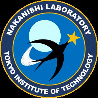 東京工業大学 中西研究室